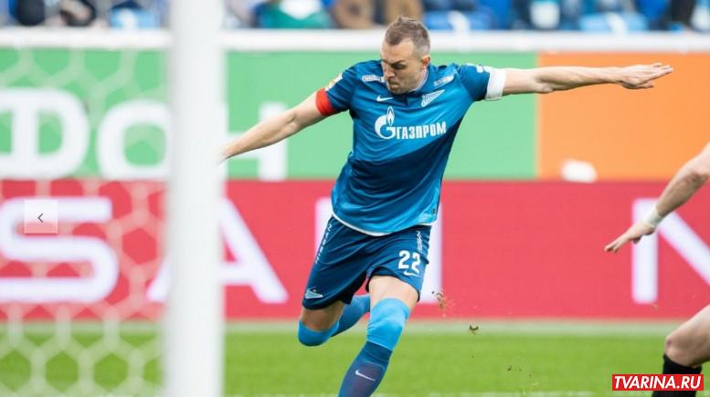 Зенит Локомотив 2 мая 2021 смотреть онлайн прямая трансляция