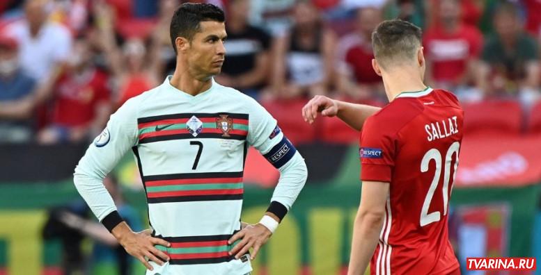 Португалия Германия 19 06 2021 онлайн трансляция Первый канал!