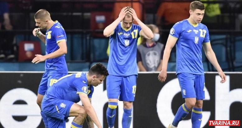 Украина Австрия 21 06 2021 онлайн трансляция Футбол 1!