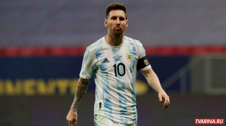 Аргентина Бразилия 11 07 2021 онлайн трансляция Матч ТВ!