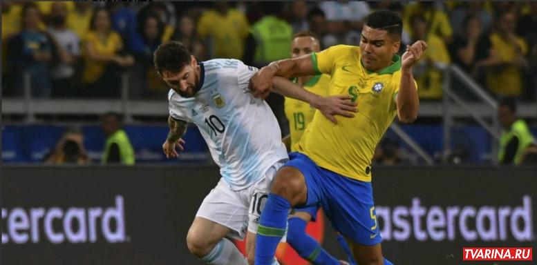 Бразилия Аргентина 11.07.2021 смотреть онлайн футбол