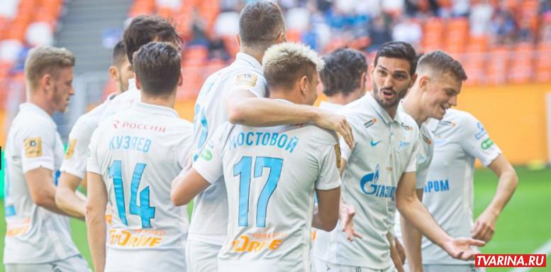Зенит Локомотив 14.07.2021 смотреть онлайн футбол