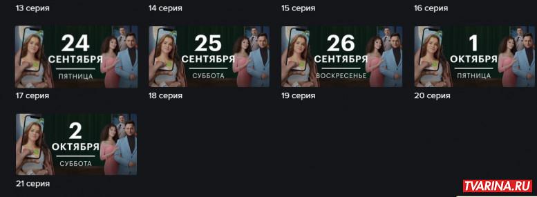 Гранд лион 5 сезон - дата выхода серий, расписание 2021