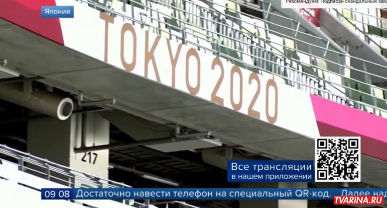 Расписание игр Олимпиада 2021 - Россия, финал, сколько медалей