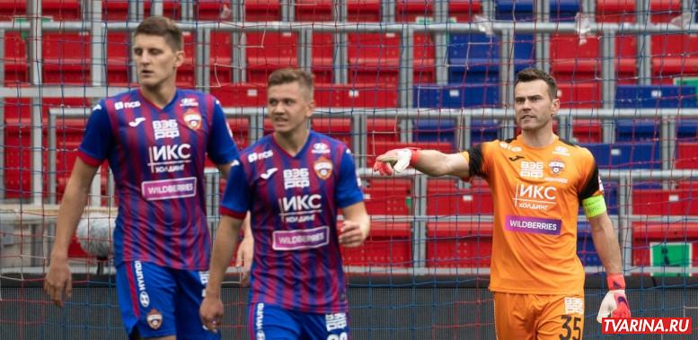 ЦСКА Уфа 25.07.2021 смотреть онлайн футбол