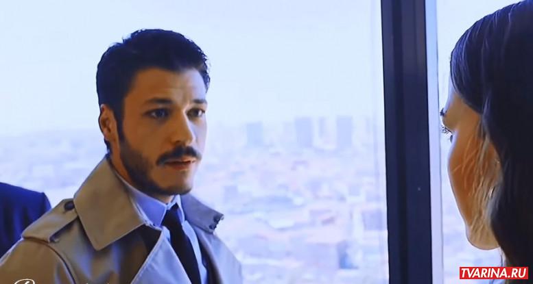 Стеклянные потолки турецкий сериал на русском языке 2021 озвучка