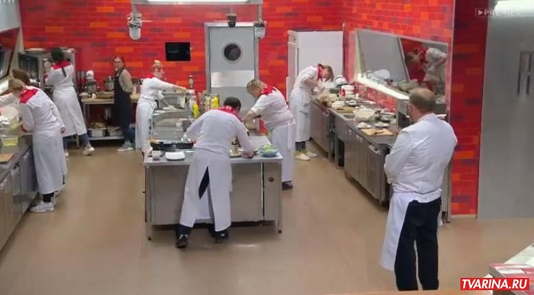 Адская Кухня 29 09 2021 смотреть онлайн бесплатно
