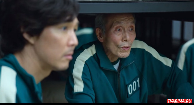 Игра в кальмара - интересный корейский сериал, который можно посмотреть за ночь