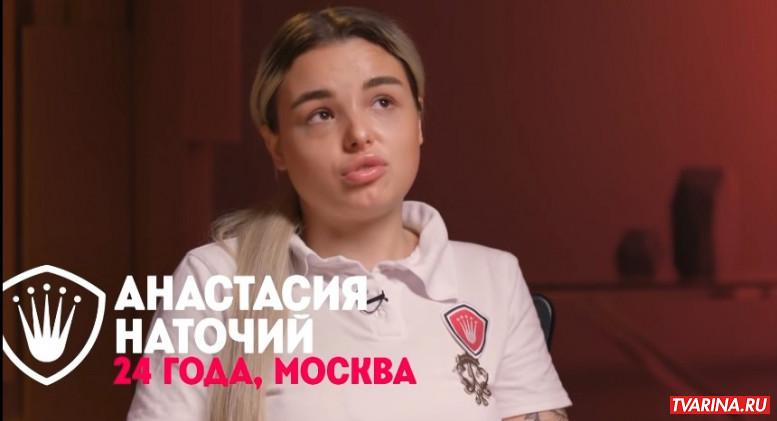 Пацанки 6 сезон 4 серия 07.10 21 новые участницы